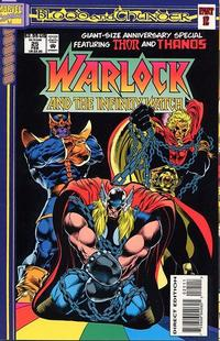 Cover Thumbnail for Warlock and the Infinity Watch (Marvel, 1992 series) #25