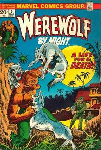Cover Thumbnail for Werewolf by Night (Marvel, 1972 series) #5