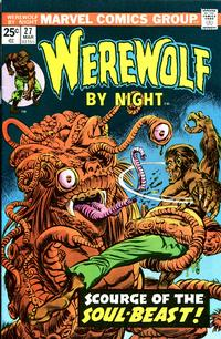 Cover Thumbnail for Werewolf by Night (Marvel, 1972 series) #27