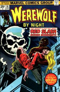 Cover Thumbnail for Werewolf by Night (Marvel, 1972 series) #30