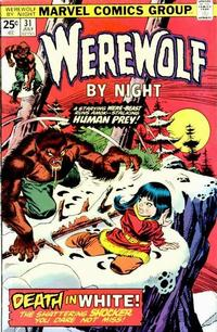 Cover Thumbnail for Werewolf by Night (Marvel, 1972 series) #31