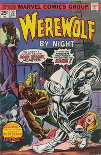 Cover Thumbnail for Werewolf by Night (Marvel, 1972 series) #32 [Regular Edition]