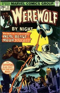Cover Thumbnail for Werewolf by Night (Marvel, 1972 series) #33