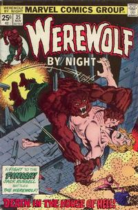 Cover Thumbnail for Werewolf by Night (Marvel, 1972 series) #35