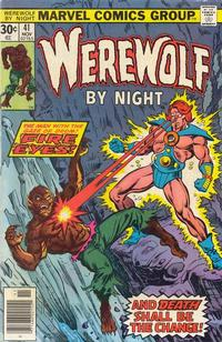 Cover Thumbnail for Werewolf by Night (Marvel, 1972 series) #41