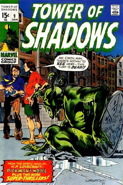 Cover for Tower of Shadows (Marvel, 1969 series) #9