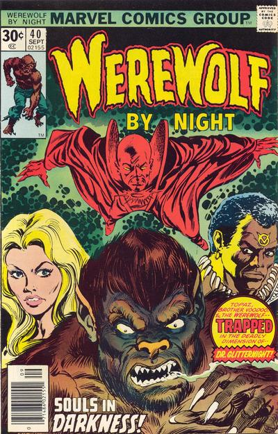 Cover for Werewolf by Night (Marvel, 1972 series) #40