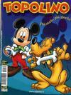Cover for Topolino (Disney Italia, 1988 series) #2259