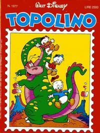 Cover Thumbnail for Topolino (Disney Italia, 1988 series) #1977