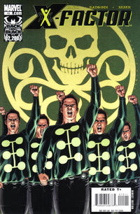 Cover Thumbnail for X-Factor (Marvel, 2006 series) #15