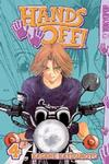 Cover for Hands Off (Tokyopop, 2004 series) #4