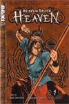 Cover for Heaven Above Heaven (Tokyopop, 2005 series) #1