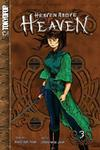 Cover for Heaven Above Heaven (Tokyopop, 2005 series) #3
