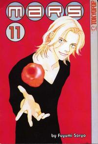 Cover Thumbnail for MARS (Tokyopop, 2002 series) #11