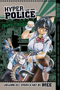 Cover Thumbnail for Hyper Police (Tokyopop, 2005 series) #4