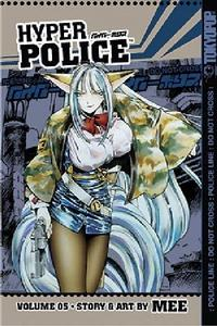 Cover Thumbnail for Hyper Police (Tokyopop, 2005 series) #5