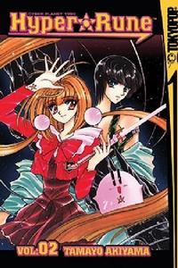 Cover Thumbnail for Hyper Rune (Tokyopop, 2004 series) #2