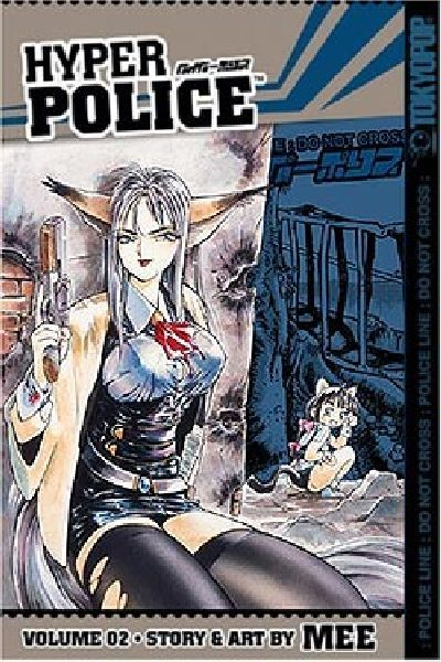 Cover for Hyper Police (Tokyopop, 2005 series) #2