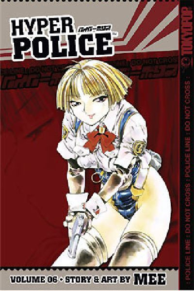 Cover for Hyper Police (Tokyopop, 2005 series) #6
