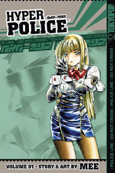 Cover for Hyper Police (Tokyopop, 2005 series) #7