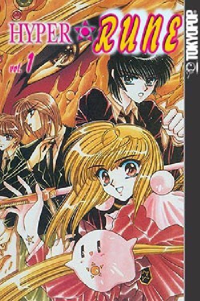 Cover for Hyper Rune (Tokyopop, 2004 series) #1