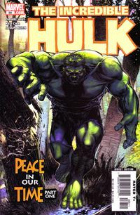 Cover Thumbnail for Incredible Hulk (Marvel, 2000 series) #88