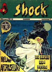 Cover Thumbnail for Shock Classics (Classics/Williams, 1972 series) #1
