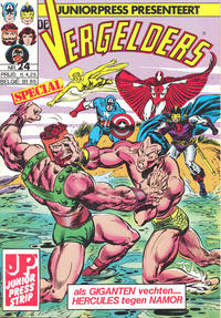Cover Thumbnail for De Vergelders Special (JuniorPress, 1983 series) #24