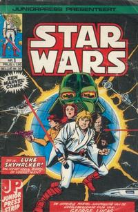 Cover Thumbnail for Star Wars (JuniorPress, 1982 series) #1