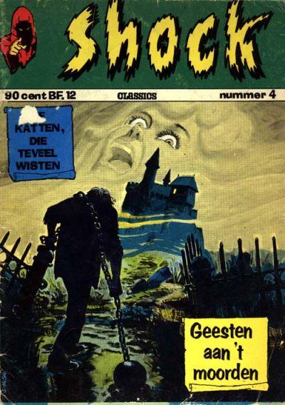 Cover for Shock Classics (Classics/Williams, 1972 series) #4