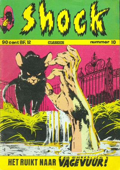 Cover for Shock Classics (Classics/Williams, 1972 series) #10