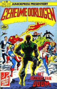 Cover Thumbnail for Geheime Oorlogen (Juniorpress, 1984 series) #8