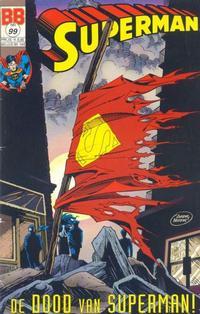 Cover Thumbnail for Superman (JuniorPress, 1984 series) #99