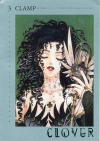 Cover Thumbnail for Clover (Tokyopop, 2001 series) #3