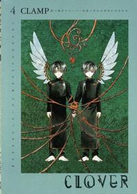 Cover Thumbnail for Clover (Tokyopop, 2001 series) #4