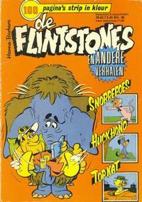 Cover Thumbnail for Flintstones en andere verhalen (Geïllustreerde Pers, 1963 series) #3/1970