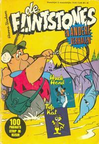 Cover Thumbnail for Flintstones en andere verhalen (Geïllustreerde Pers, 1963 series) #5/1971