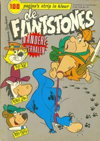 Cover Thumbnail for Flintstones en andere verhalen (Geïllustreerde Pers, 1963 series) #6/1971