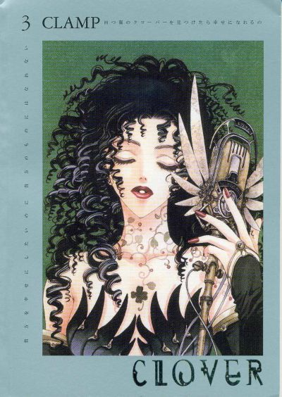 Cover for Clover (Tokyopop, 2001 series) #3