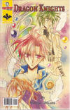 Cover for Dragon Knights Comic (Tokyopop, 2001 series) #1
