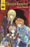 Cover for Dragon Knights Comic (Tokyopop, 2001 series) #4