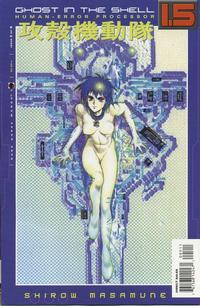 Cover Thumbnail for Ghost in the Shell 1.5: Human-Error Processor (Dark Horse, 2006 series) #5