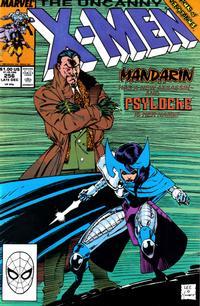 Cover Thumbnail for The Uncanny X-Men (Marvel, 1981 series) #256