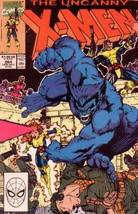 Cover Thumbnail for The Uncanny X-Men (Marvel, 1981 series) #264