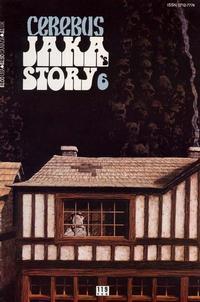 Cover Thumbnail for Cerebus (Aardvark-Vanaheim, 1977 series) #119