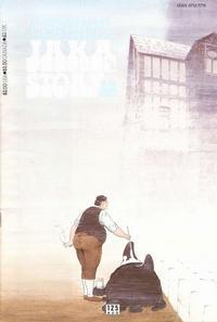 Cover Thumbnail for Cerebus (Aardvark-Vanaheim, 1977 series) #125