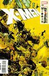 Cover for X-Men (Marvel, 2004 series) #193