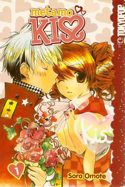 Cover for Metamo Kiss (Tokyopop, 2007 series) #1