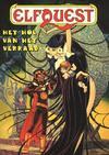 Cover for ElfQuest (Arboris, 1983 series) #26 - Het hol van het verraad
