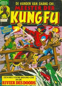 Cover Thumbnail for Meester der Kung Fu (Classics/Williams, 1975 series) #5